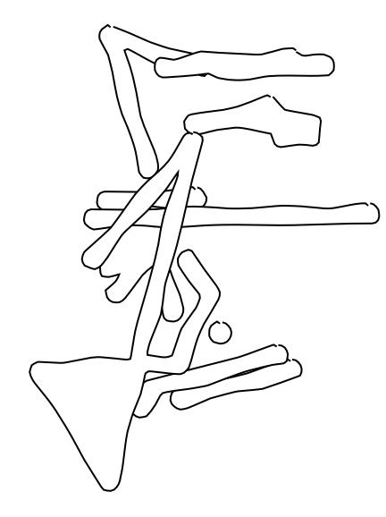 Drawing-20060108-215804