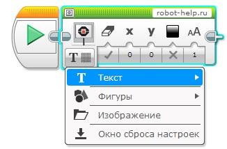 Программный блок - Экран