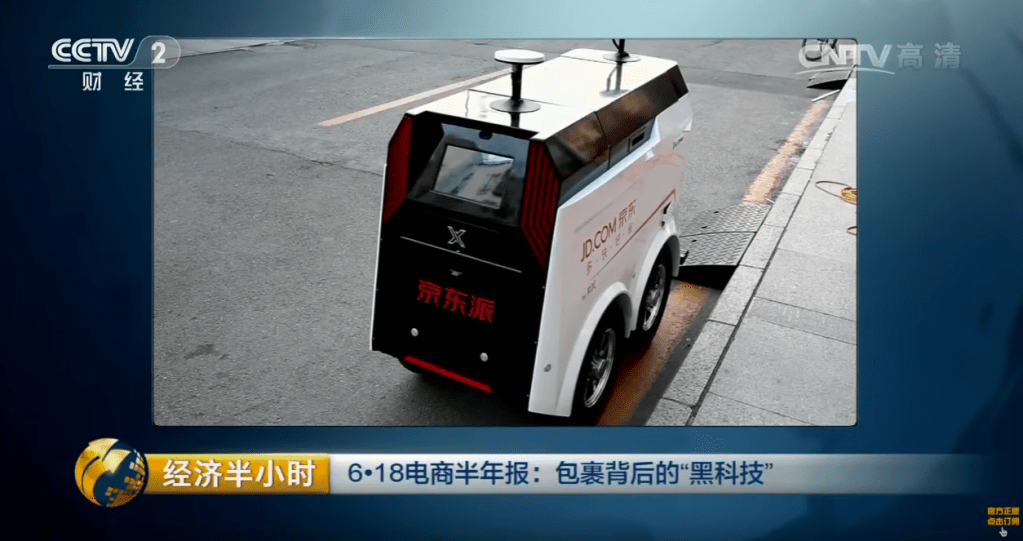 Chinese e-commerce giant starts delivering orders using robots