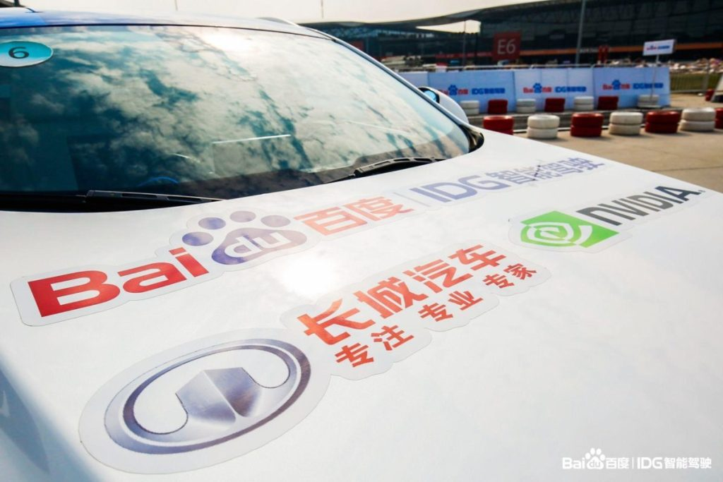 baidu-self driving car