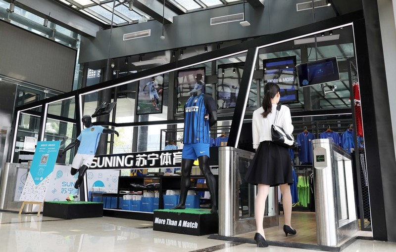 Suning launches its smart retail 'Biu' store to global markets