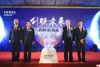 Fujitsu and INESA establish smart manufacturing joint venture in China