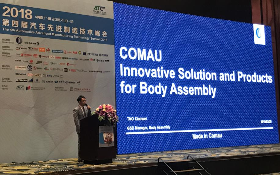 Comau presents its vision of the future at automotive summit