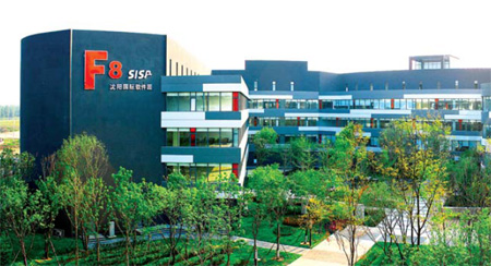 Shenyang city looking to attract top talent with 'massive subsidies' for starting business