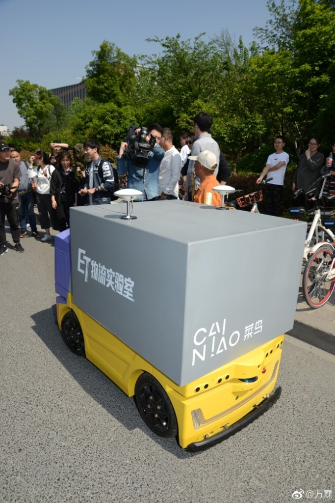 Alibaba business unit Cainiao shows off autonomous delivery vehicle