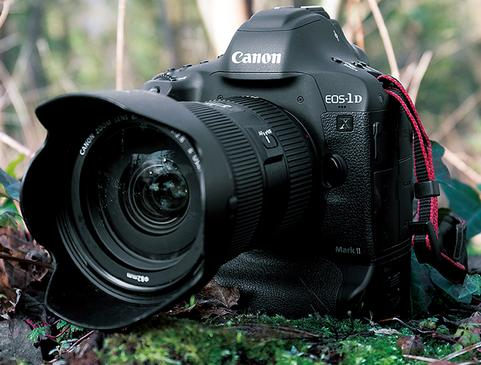 Canon partners Aveva on imaging technologies for smart factories