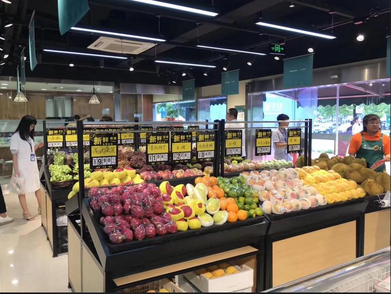 Unmanned supermarket opens in China