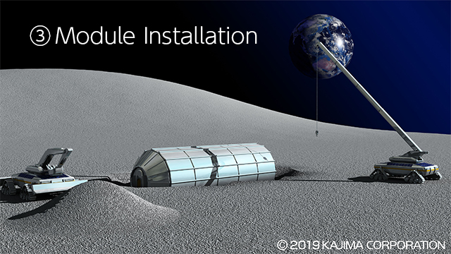 jaxa lunar base site prep 3