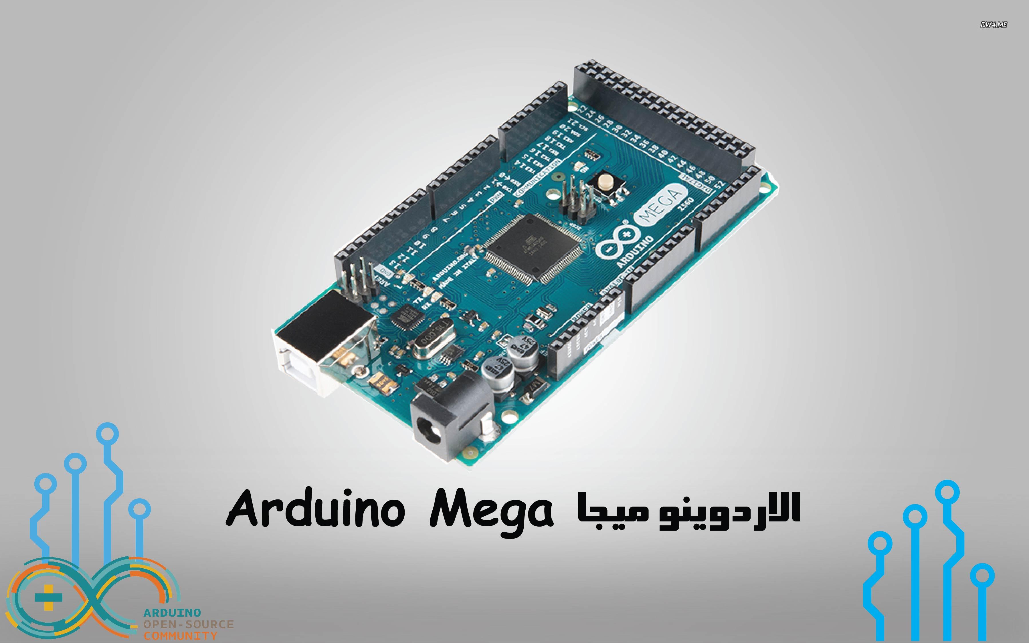 Arduino & Genuino Mega 2560 أردوينو ميجا - RoboticX