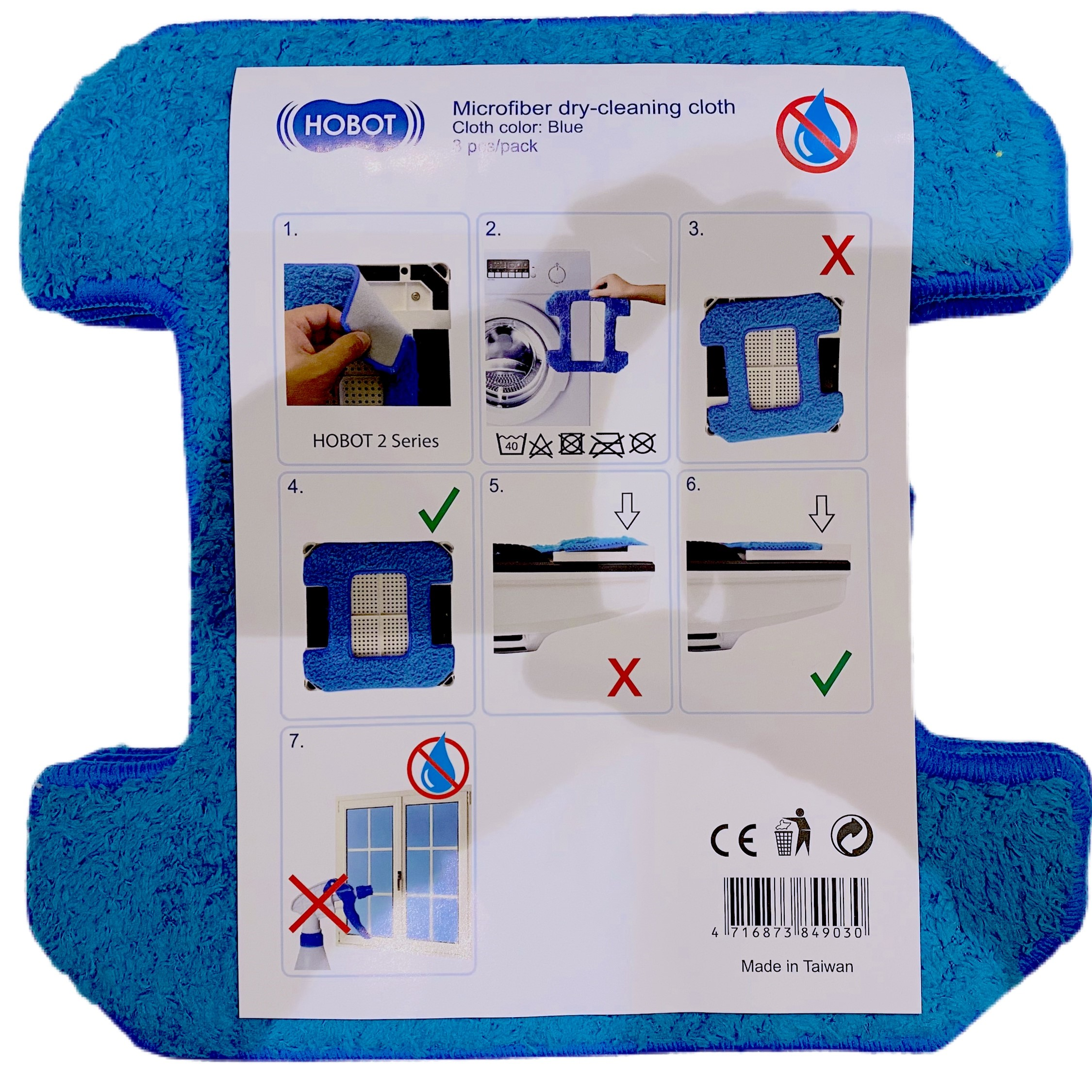 Hobot dry cleaning cloth