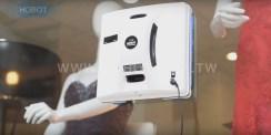 Hobot-268 – ny robotfönsterputsare för 2016