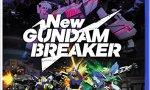 【PS4】New ガンダムブレイカーが発売開始