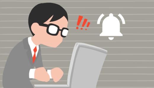 Push7でブログの更新を知る方法