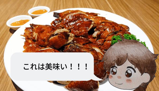 マイクラ ご飯mod
