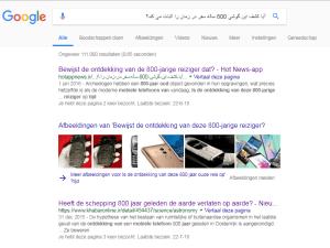 Screenshot Googlesearch Bewijst de ontdekking