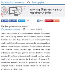 Screenshot Ittefaq vertaald
