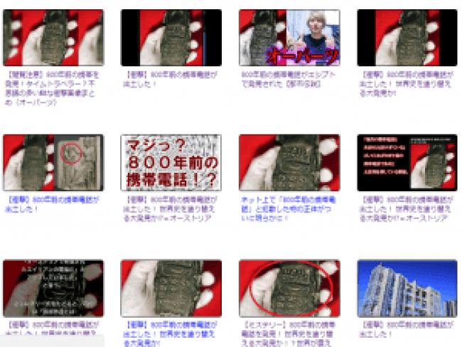Screenshot Japanse video's 2