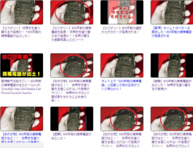 Screenshot Japanse video's 3