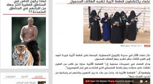 Screenshot shababek