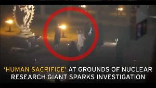 CERN human sacrifice ritual (foto Before It's News)