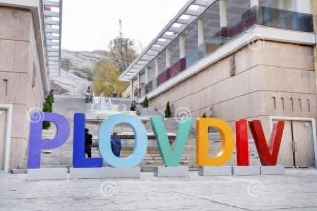 Plovdiv, Bulgaria (foto Alamy)