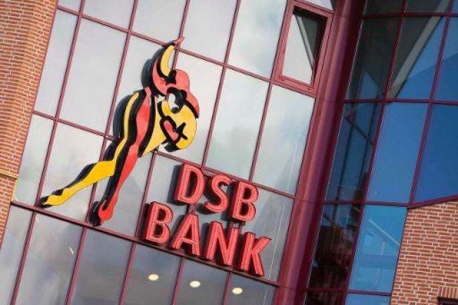 Logo DSB Bank, toen nog in bedrijf (foto NHD)