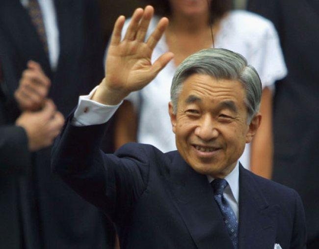 Emperor Akhito