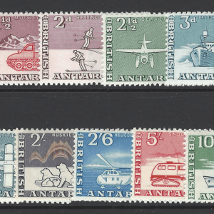 SG 1-15. Unmounted Mint.