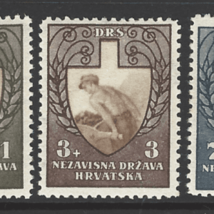 SG 74-76, Mounted Mint, Croatia Stamps