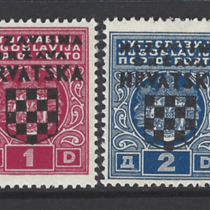 SG D26-28 + D 30, Unmounted Mint, Croatia Stamps