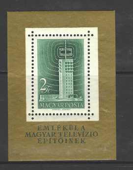 SG MS1498a. Unmounted Mint. Hungary