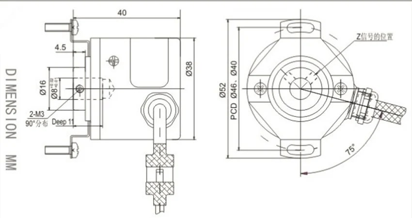 Incremental Photoelectric Rotary Encoder ZKP3808 2000 PPR