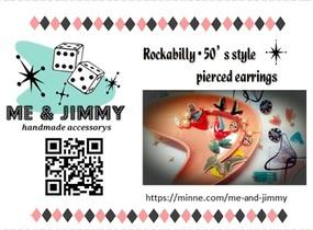 【ファッション】 50's好き大注目のアーティスト!!! ロカビリーなハンドメイド・アクセサリー「me & Jimmy」