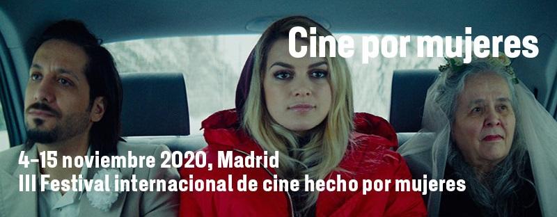 cartel pormocional festival cine por mujeres