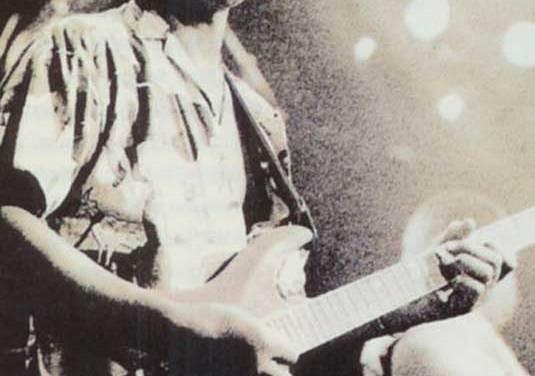 "Buried Here – Eddie Hazel, Founding Member Of ""Parliament/Funkadelic"""