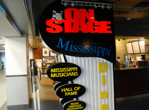 Mississippi Musicians Hall of Fame