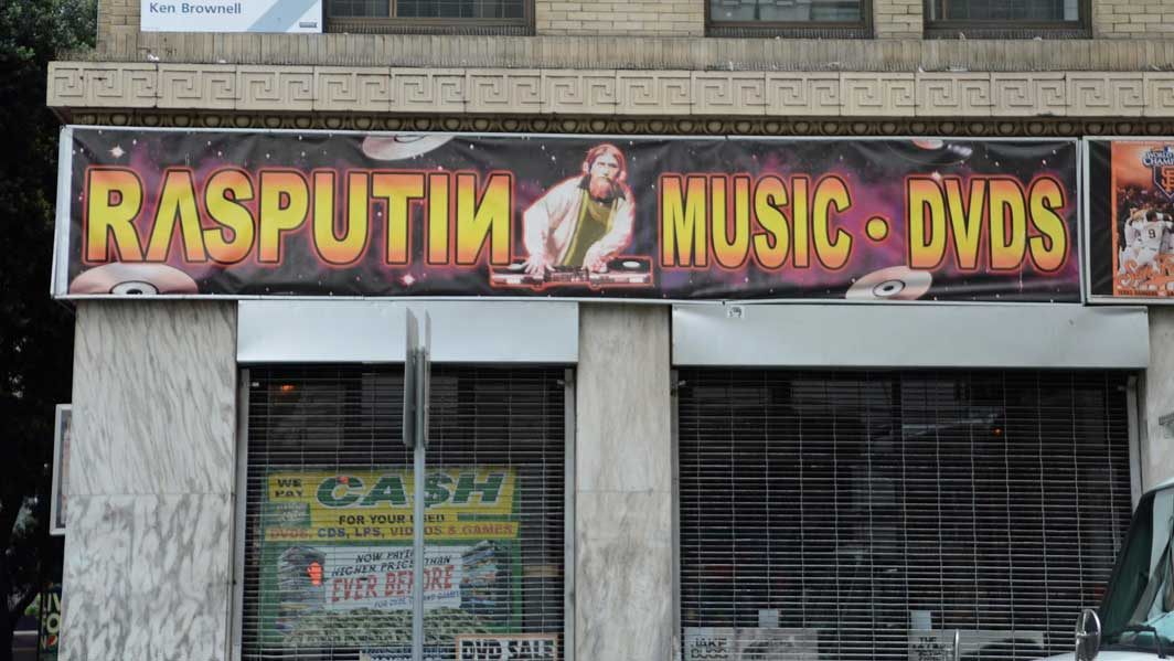 Rasputin Music