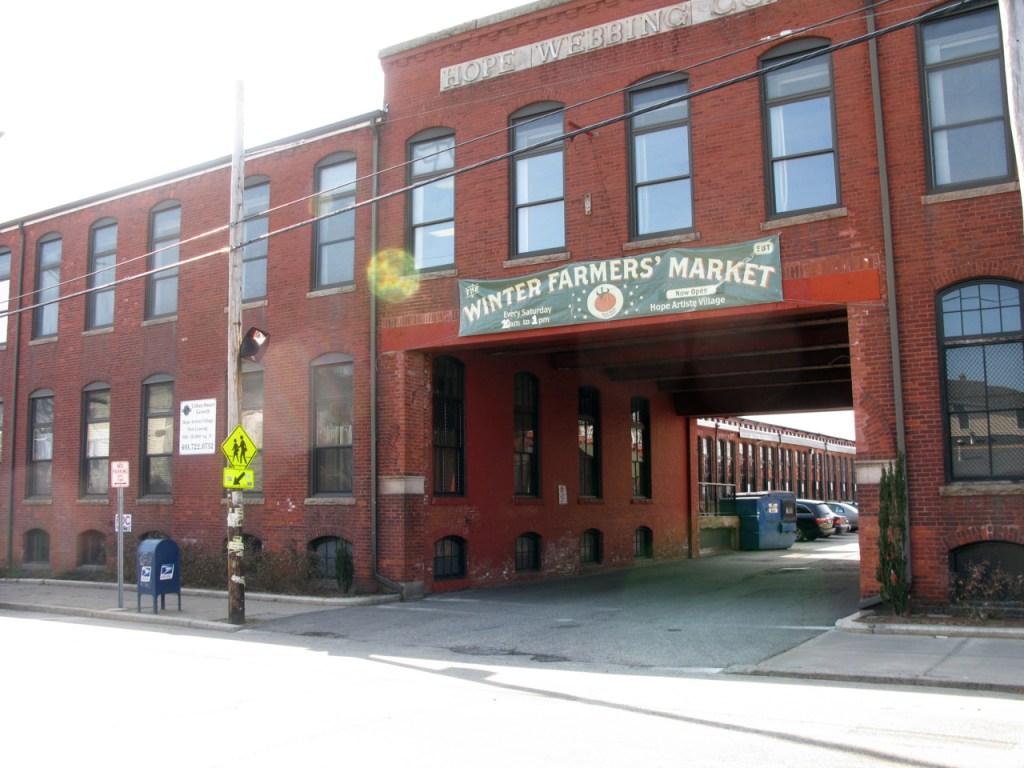 Rhode Island Music Hall of Fame