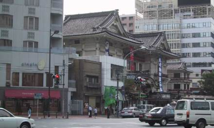 The Kabuki Theater