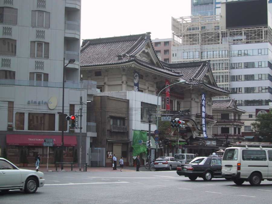 The Kabuki Theater