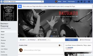 Bauhaus Facebook Homepage