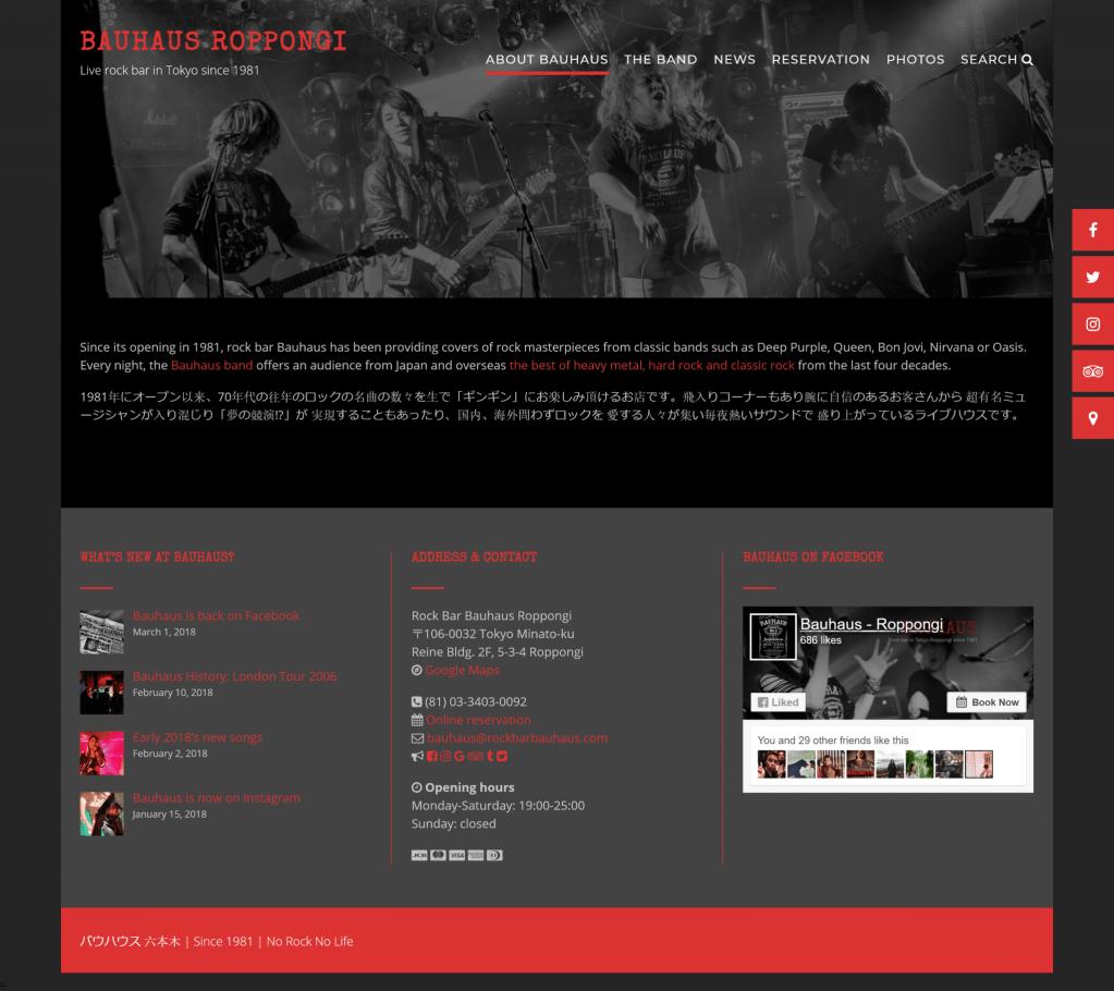 Bauhaus new website goes live