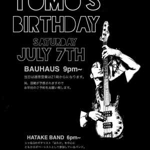 Hatake Band Live & Tomo's Birthday Party - 7th July