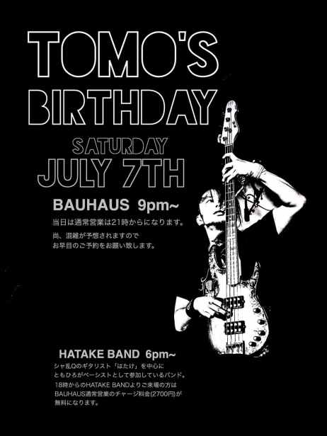 Tomo's Birthday Party 2018
