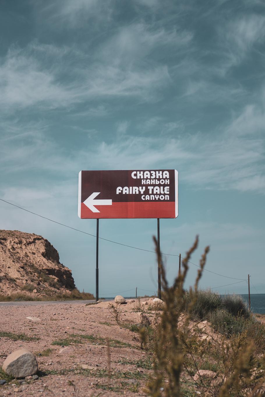 Fairy Tale Canyon, panneau