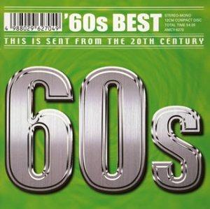ベストソング40 – Best Songs 40