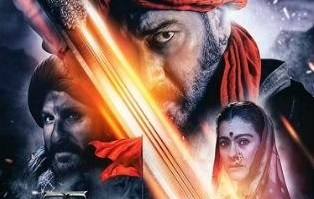 Tanaji full movie download