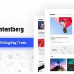 Contentberg Blog