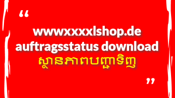 wwwxxxxlshop.de/auftragsstatus download