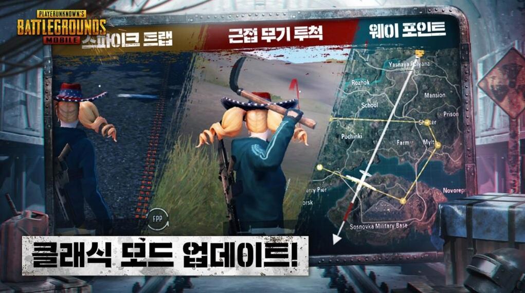 Korean Pubg Mobile Apk Download Latest Version Apk 2021 Rocked Buzz
